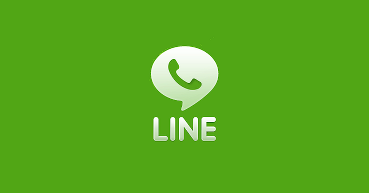 Download Line Messenger for Oppo